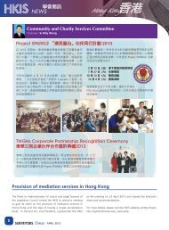 Provision of mediation services in Hong Kong - Hong Kong Institute ...