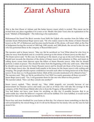 Ziarat Ashura - Wilayat Mission