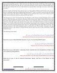 Ziarat Ashura - Wilayat Mission - Page 2