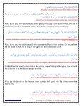 Ziarat Ashura - Wilayat Mission - Page 3