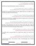 Ziarat Ashura - Wilayat Mission - Page 5