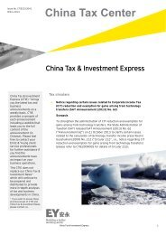 China Tax & Investment Express