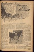 Dimanche 11 mai - Page 3