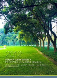 FUDAN UNIVERSITY INTERNATIONAL SUMMER SESSION