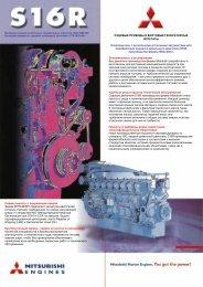 S16R Mitsubishi Marine Propulsion and Auxiliary Engines