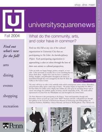 Find out what's new for the fall! - University City