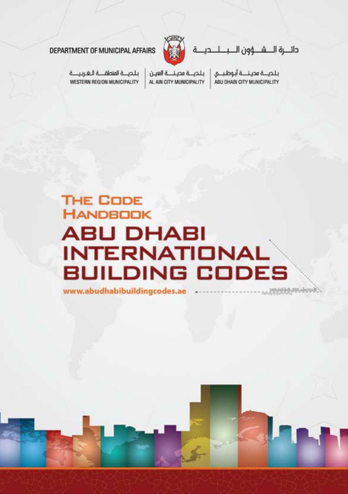 2 Free Magazines From Qcc Abudhabi Ae