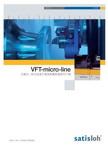 VFT-micro-line - Satisloh