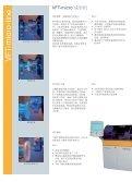 VFT-micro-line - Satisloh - Page 3