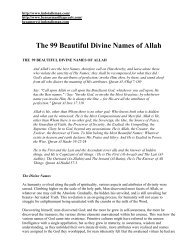Sufi Introduction to the 99 Names of Allah and sufi     - Deen islam