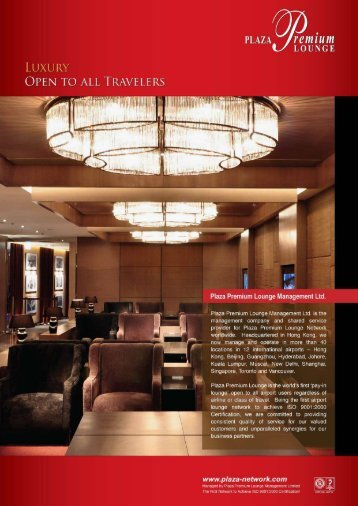 PLAZA remium - Plaza Premium Lounge