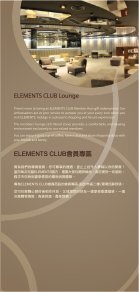ELEMENTS CLUB - Page 3