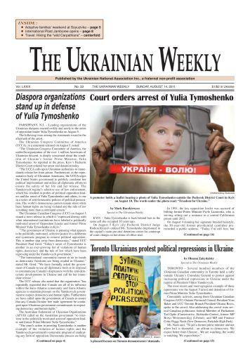 The court extended the arrest of Ukrainian pilots Nadezhda Savchenko 02/10/2015 35