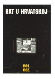 Odjeci u stranom tisku 1991, 1992 - NSK