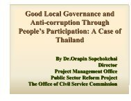 Good Local Governance And Anticorruption Through People's ...