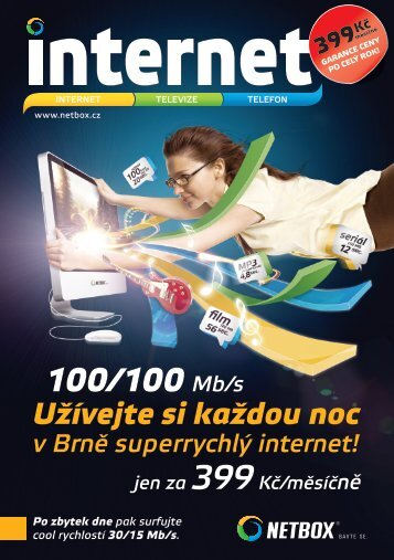 100/100 Mb/s - Netbox