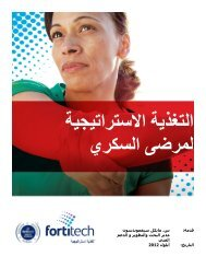 """""""THE FIRST FIVE YEARS - Fortitech"""