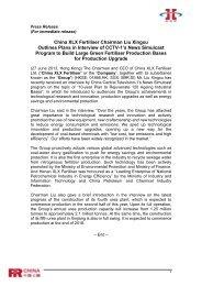 China XLX Fertiliser Chairman Liu Xingxu Outlines Plans in ...