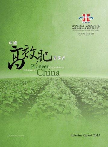 Interim Report 2013 (PDF) - China XLX Fertiliser Ltd