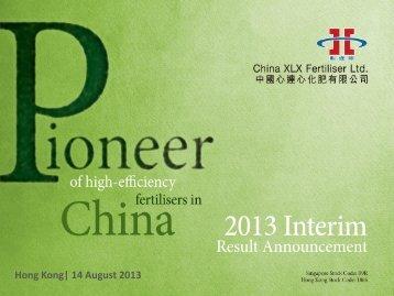 Urea - China XLX Fertiliser Ltd