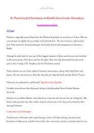 St. Paul of early Christianity vs Khalifa Sani of early Ahmadiyya