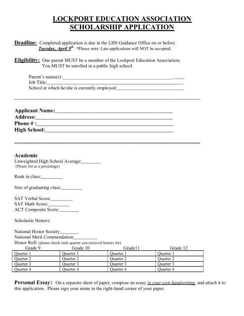 lockport education association scholarship application