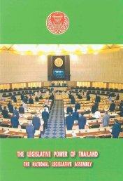 the legislative power of thailand the national legislative assembly ...