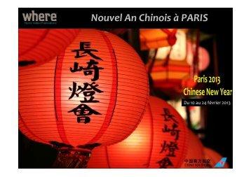 Nouvel An Chinois à PARIS - Where Paris