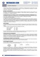 o_19qb8nt25grk1ulsve31ppir43a.pdf - Page 5