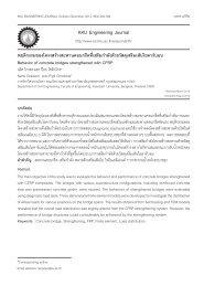 8.Behavior of Concrete Bridges Strengthened with CFRP