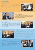 เรารัก ประเทศไทย - วุฒิสภา - Page 4