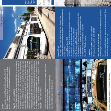 Zhangjiang Tramway - Viajeo.eu