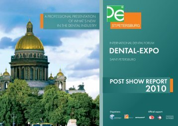 DENTAL EXPO