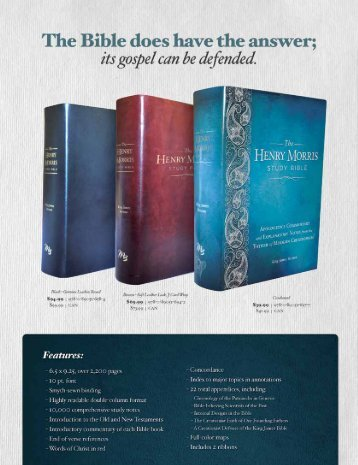 How to use the Study Bible - Store