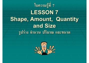 ใบความรูที่ 7 LESSON 7 Shape, Amount, Quantity and Size รูปราง ...