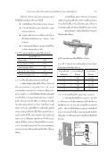 7. Failure Analysis of Polycarbonate part by Using Finite Element ... - Page 7