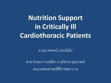 Nutrition Support in Critically Ill Cardiothoracic Patients