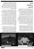 Multecilerin Sesi / 3 - Page 5