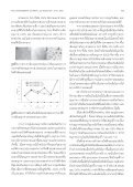 9. Electrical resistivity of poly (vinyl alcohol) - Page 5