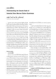 Understanding the Genetic Basis of Inherited Bone Marrow Failure ...