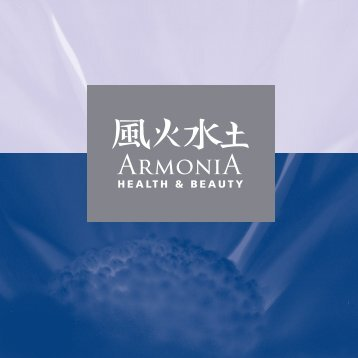 mst price list:Layout 1 - Armonia - Health and Beauty Salons