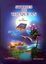 en_stories_of_the_quran
