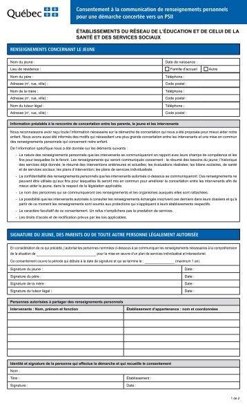 Formulaire de consentement PSII