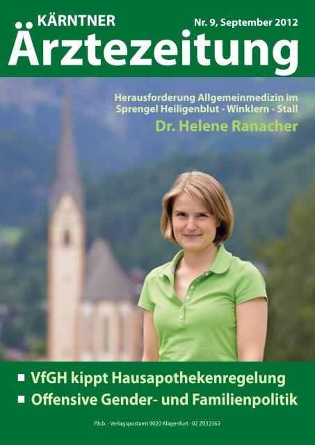 download Дифференциальная диагностика инфекционных
