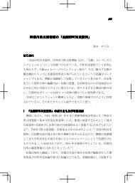 kiyou011_05
