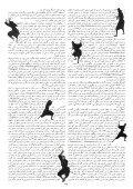 AC- 1_2_ pp. 53 - 98.pdf - Page 2