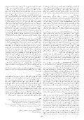 AC- 1_2_ pp. 53 - 98.pdf - Page 4