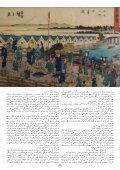 AC- 1_2_ pp. 53 - 98.pdf - Page 7