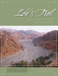 From the Valley of Lemuel to Nephi's Harbor - Ancient America ...
