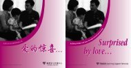 to download - TOUCH Community Services